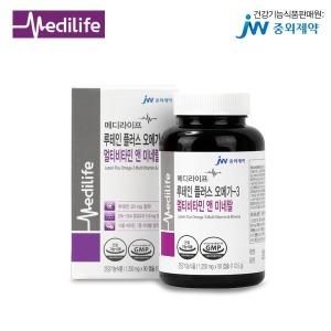 중외제약 루테인 플러스오메가3 멀티비타민 3개월분