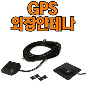 옥션 - 유원 > 자동차용품/블랙박스 > 자동차기기액세서리