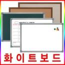 파란들칠판|소형화이트보드/물백묵/월중행사/게시판