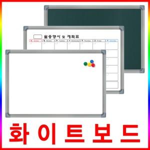 파란들칠판|중형화이트보드/물백묵/분필칠판/월중행사