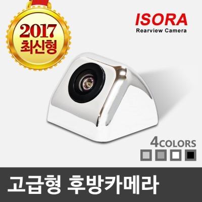 OV-005S 고급형 후방카메라/32만화소/국산정품칩셋