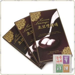 (현대Hmall)궁중다과 꿀타래 正品세종푸드 초콜릿_3곽(1곽10개입) -수타 1만6천여 가닥의 꿀엿실 감칠맛
