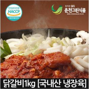 춘천그린식품 닭갈비/1kg+양념장/35년전통/강원이야기