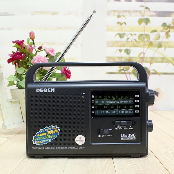 디씨팡 /손잡이 아날로그 단파라디오