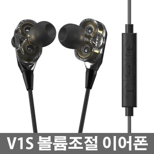 V1S 이어폰 볼륨조절인이어/아이폰 VJJB