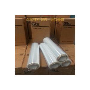 Gts홍보용 스트레치필름 공업용랩 산업용 포장 (국산)