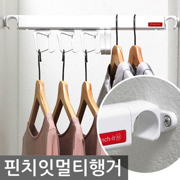 핀치잇 멀티행거 이동식 행거 옷걸이 봉 헹거 선반