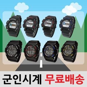 (군인시계 모음전) 군용시계 군대시계 군인선물