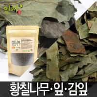 인차 황칠나무잎 150g 황칠나무 감잎 감잎차 황칠