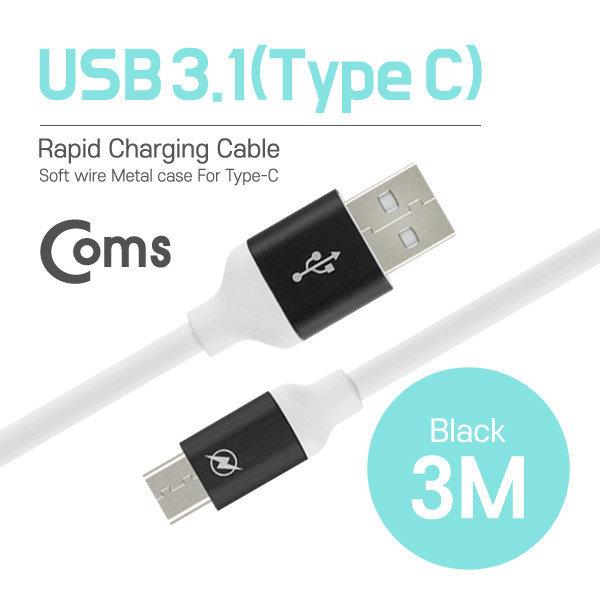 뉴맥북 프로 15형 C타입 충전/데이터 케이블(3M)