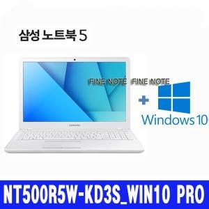 FN NT500R5W-KD3S_WIN10 PRO(유선광+키스킨)