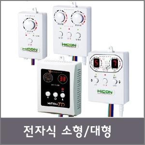 온도조절기 전기판넬 난방필름용 무소음.디지털