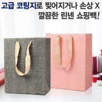 쇼핑백 기획전/pp팬시쇼핑백 종이가방 선물포장백