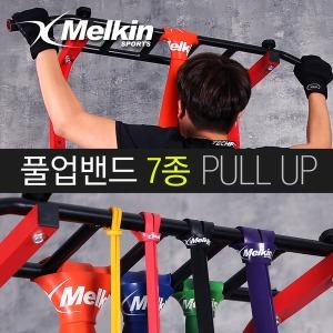 (멜킨스포츠)풀업밴드 1~7단계/철봉/도어짐/치닝디핑