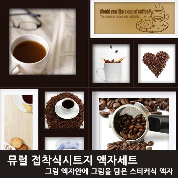 카페스티커 PY02-003(카페시트지/커피숍인테리어)