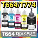 T664 T774 재생 L665 L220 L365 M105 L1455 L655 L455