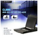 산돌 CL5808 8port 19  LCD KVM Switch(RGB PS/2-USB)
