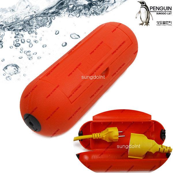 방수캡슐 방우캡 멀티탭 캡슐 전기코드 연장선 릴선