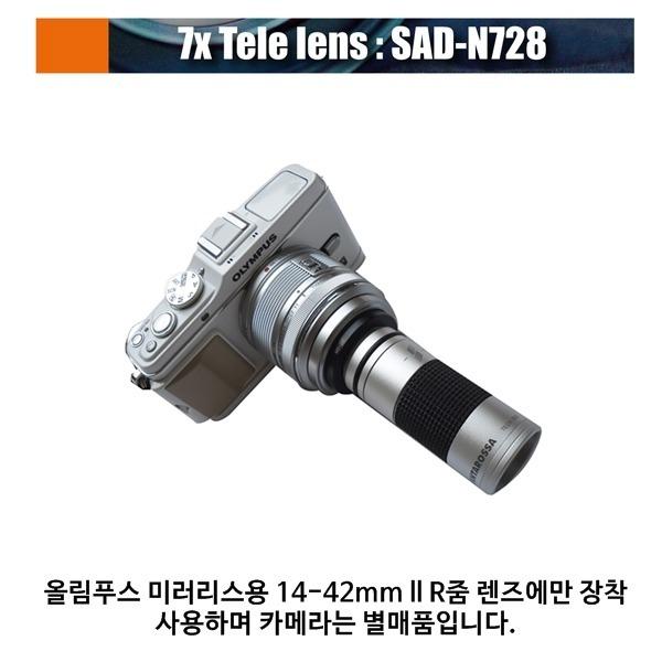 올림푸스 Pen시리즈 14-42mm 전용 망원렌즈