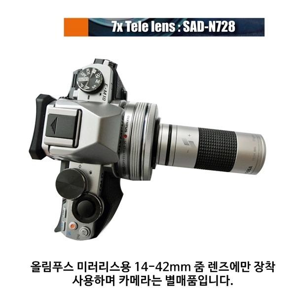 올림푸스 OM-D E-M시리즈 14-42mm 전용 망원렌즈