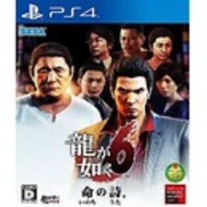 PS4 용과 같이 6 생명의시 일본판 중고상품