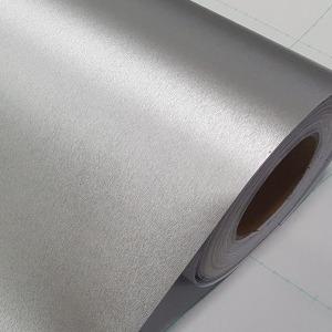 인테리어필름지/시트지 냉장고리폼 메탈시트지