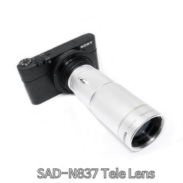 소니 RX100/II/III/IV/V 시리즈 전용 망원렌즈