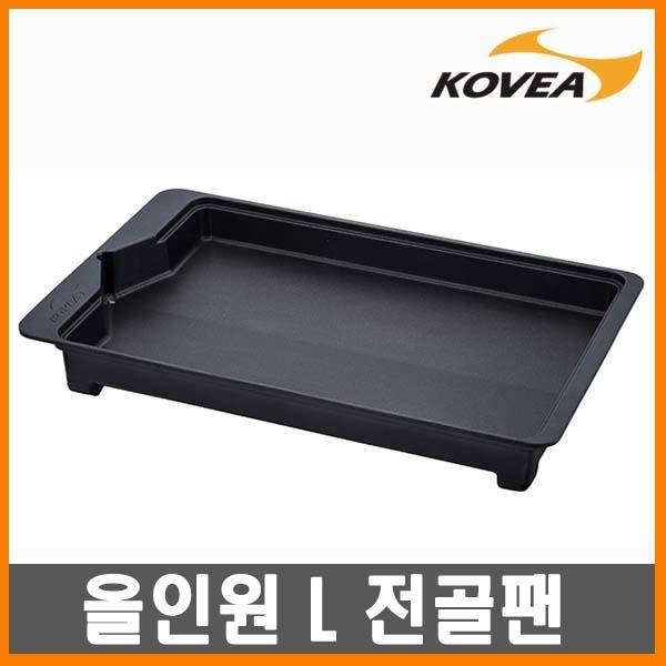 코베아- 3웨이 올인원 팬 L /올인원L 전골팬