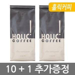 1kg 원두커피 대용량/원두 3kg무료배송/홀릭커피