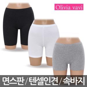 속바지/면스판2500원/속치마/텐셀인견/학생쫄바지/융