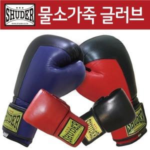 슈더복싱/천연가죽/10/14/16온스/스파링글러브/반값