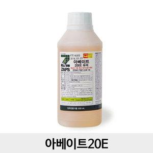 아베이트200E 500ml모기유충구제/애벌레/정화조