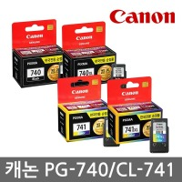 캐논 PG-740 CL-741 잉크 PG740 CL741 MX397 MX457