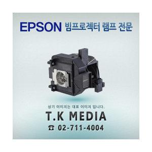 EPSON / EB-S31 ELPLP88 램프