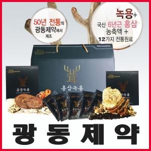 광동 홍삼녹용 30포x5박스5개월분 홍삼녹용건강식품