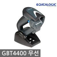 데이터로직 GBT4400 무선 블루투스 바코드 스캐너 2D