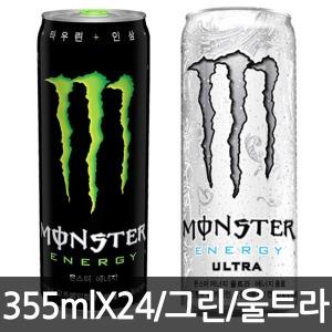 몬스터 에너지 355mlX24캔