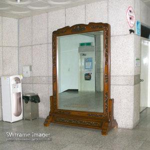 대형거울 티크조각좌경거울/개업식거울/ 관공서/회사
