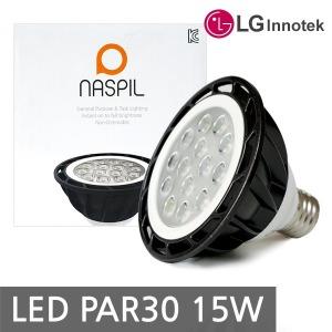내셔날 LED PAR30 15W LG정품칩 LED전구 LED램프