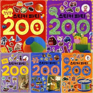 기탄출판 창의+아이큐+퍼즐+명화+첫낱말스티커파티200묶음(전5권)