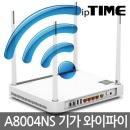 EFM ipTIME A8004NS-M 기가/와이파이/무선/공유기