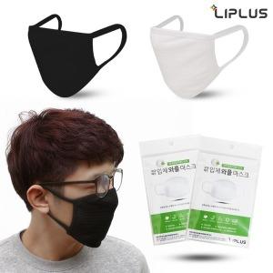 KC인증 국내 생산 환절기 패션 마스크 면 블랙마스크