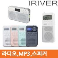 ipa100/효도라디오/mp3/mp3플레이어/휴대용라디오/N