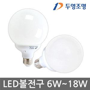 두영 LED볼전구 볼램프 LED전구 LED볼구 LED조명