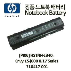 HP 배터리 PI06 HSTNN-LB4N LB4O YB4N 710416-001