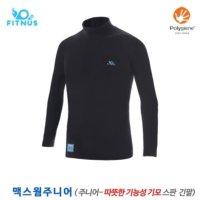 맥스웜주니어 유소년용 따뜻한 기능성 기모스판 반폴