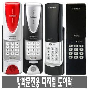 패션-5/SY-500/패션/번호키/도어락/전자키/현관키