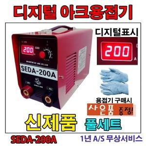 디지털아크용접기 전기용접기 가정용접기 휴대용접기