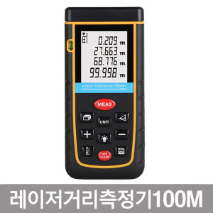 RZ-A100m 레이저거리측정기 휴대용 면적/체적 측정