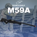 M59A 전동건 비비탄총/에어건/BB탄총/저격총/스나이퍼